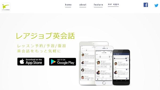 アプリ-レッスンルーム